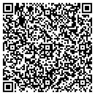 QR-код с контактной информацией организации КАН-БЕР ОДО