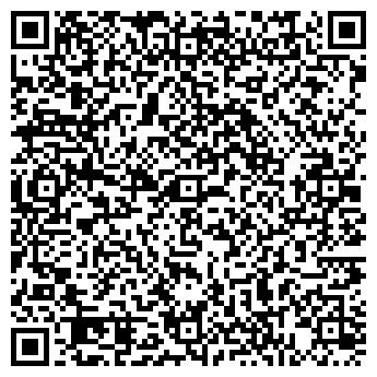 QR-код с контактной информацией организации Вокзал Красноярск