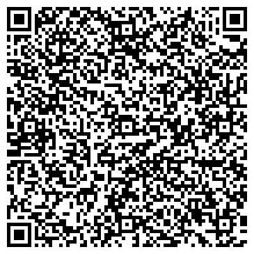 QR-код с контактной информацией организации КРАСНОЯРСКИЙ РАЙОН ВОДНЫХ ПУТЕЙ