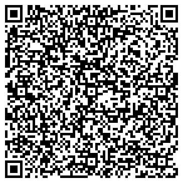QR-код с контактной информацией организации ПРОСТОР ТЕЛЕКОМ ЗАО КВАНТУМ