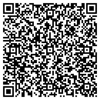 QR-код с контактной информацией организации КРК