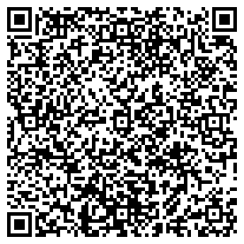 QR-код с контактной информацией организации КРОСЛАЙН