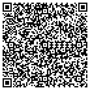QR-код с контактной информацией организации КАРБЕЛТЕКС ИООО