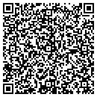 QR-код с контактной информацией организации СЕРВИС-ЛЭНД