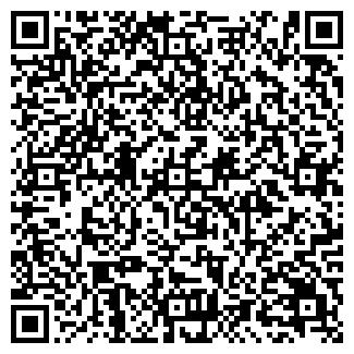 QR-код с контактной информацией организации УТРЕННЯЯ СЕТЬ