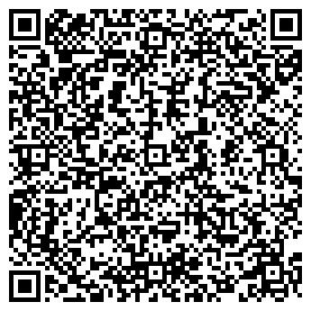 QR-код с контактной информацией организации МАКССОФТ