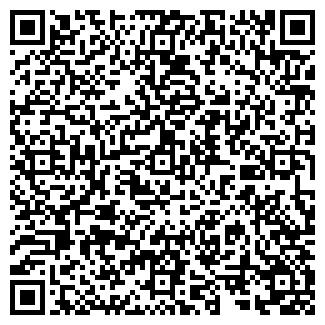 QR-код с контактной информацией организации KRASELITE