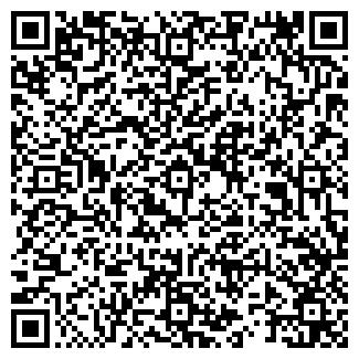 QR-код с контактной информацией организации ФЛАЙЕР