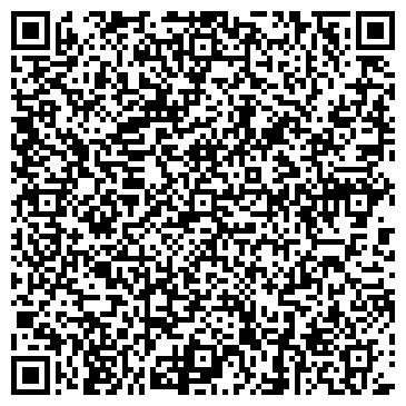 """QR-код с контактной информацией организации ООО """"ФЛАГИ"""""""