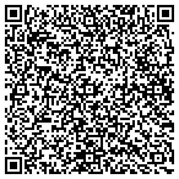 QR-код с контактной информацией организации ВЕЗДЕХОД-ОНИКС РЕКЛАМНАЯ МАСТЕРСКАЯ
