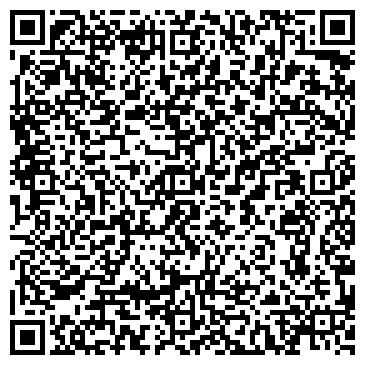 QR-код с контактной информацией организации ЗИГЗАГ РЕКЛАМНАЯ МАСТЕРСКАЯ