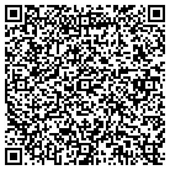 QR-код с контактной информацией организации КОМБИНАТ РЕКЛАМЫ