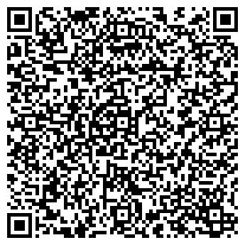 QR-код с контактной информацией организации КАФЕ-БАР НОВЫЙ ГОРОД