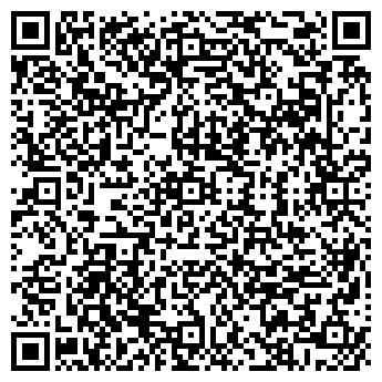 QR-код с контактной информацией организации ОРИЕНТИР - М
