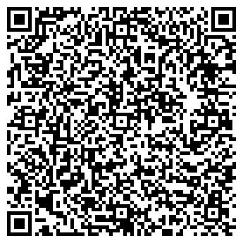 QR-код с контактной информацией организации РЕКЛАМНАЯ МАСТЕРСКАЯ
