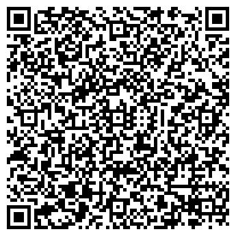QR-код с контактной информацией организации КВАДРАКОМ-МЕДИА ОДО