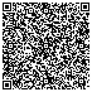 QR-код с контактной информацией организации АНТРЕ БЮРО РЕКЛАМЫ И ДИЗАЙНА