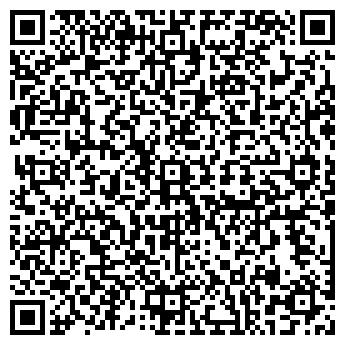 QR-код с контактной информацией организации СИБРЕКА, ООО