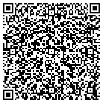 QR-код с контактной информацией организации ОАО МЕЖДУНАРОДНАЯ РЕКЛАМА