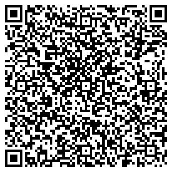 QR-код с контактной информацией организации РЕГИОН - ЭКСПРЕСС