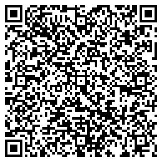 QR-код с контактной информацией организации ИНОПРОФ