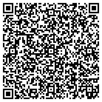 QR-код с контактной информацией организации ТЕАТРОН ТОРГОВЫЙ ДОМ