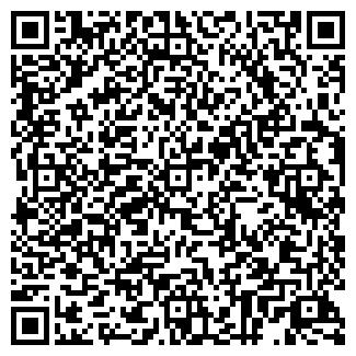 QR-код с контактной информацией организации АРТСТИЛЬ