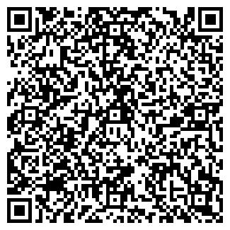 QR-код с контактной информацией организации КИМ ООО