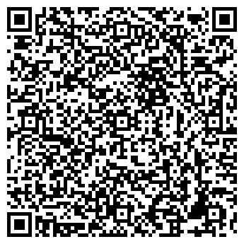 QR-код с контактной информацией организации ЗАПАДНОЕ ОТДЕЛЕНИЕ