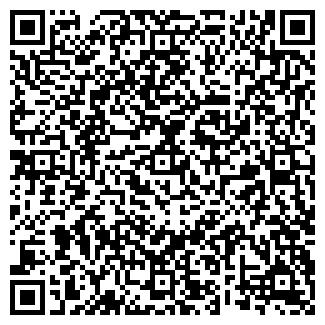 QR-код с контактной информацией организации КЕДР КБ