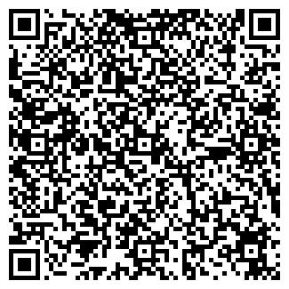 QR-код с контактной информацией организации НА ВЗЛЕТНОЙ