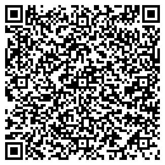 QR-код с контактной информацией организации КИНОПРОКАТ УКПП