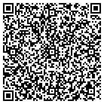 QR-код с контактной информацией организации НА СПУТНИКЕ
