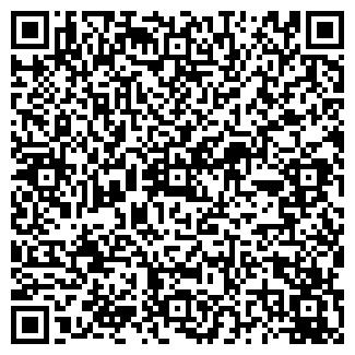 QR-код с контактной информацией организации ООО ЭМАН