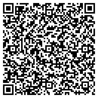 QR-код с контактной информацией организации МАКСИМА-М