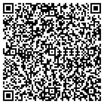 QR-код с контактной информацией организации РУБИН-97