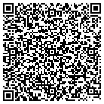 QR-код с контактной информацией организации КСК-ИНГОССТРАХ, ЗАО