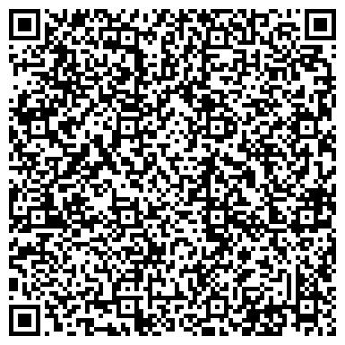 QR-код с контактной информацией организации МОСКОВСКАЯ СТРАХОВАЯ КОМПАНИЯ КРАСНОЯРСКИЙ ФИЛИАЛ