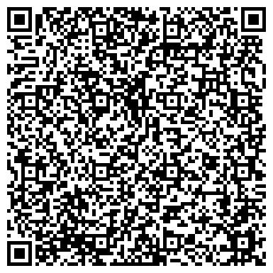 QR-код с контактной информацией организации ПРОМЫШЛЕННО-СТРАХОВАЯ КОМПАНИЯ ЗАО КРАСНОЯРСКИЙ ФИЛИАЛ