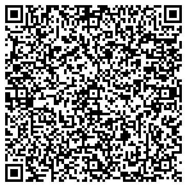 QR-код с контактной информацией организации РОСМЕДСТРАХ КРАСНОЯРСКИЙ ФИЛИАЛ