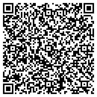 QR-код с контактной информацией организации РОССТРАХ СТРАХОВАЯ КОМПАНИЯ