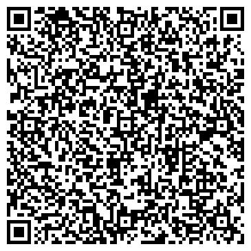QR-код с контактной информацией организации СОГЛАСИЕ СТРАХОВАЯ КОМПАНИЯ