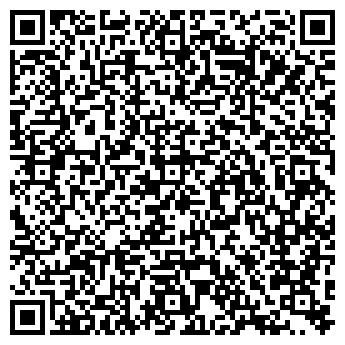 QR-код с контактной информацией организации XXI ВЕК - СТРАХОВАНИЕ