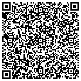 QR-код с контактной информацией организации ООО АРТЕМИС-ПЛЮС