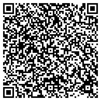 QR-код с контактной информацией организации ООО АУДИОМЕД