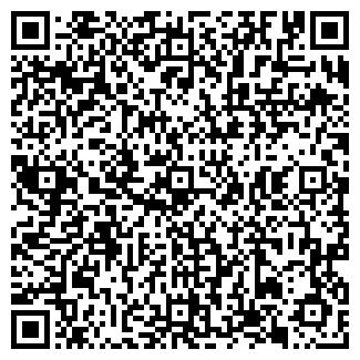 QR-код с контактной информацией организации ООО АВТЕК