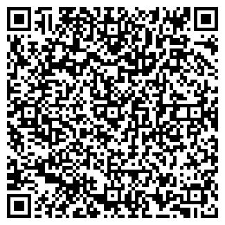 QR-код с контактной информацией организации КАРТРИДЖИ