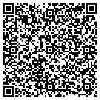 QR-код с контактной информацией организации КТ СЕРВИС