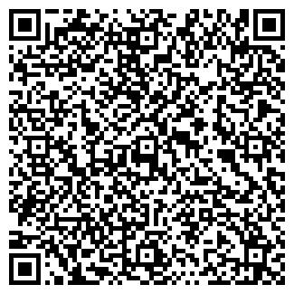 QR-код с контактной информацией организации РЕСТАР