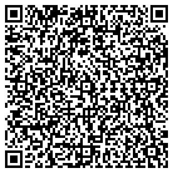 QR-код с контактной информацией организации РЕСТ-402